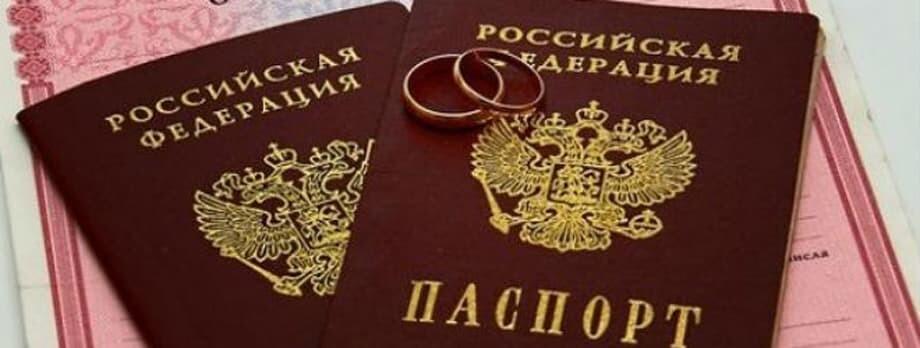 Как подать документы на носителя русского языка